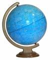 Глобус звездного неба Глобусный мир 320 мм (10065)