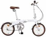 Городской велосипед SHULZ Hopper Belt