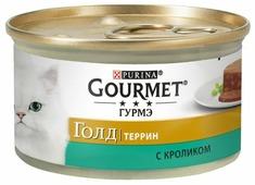 Корм для кошек Gourmet Голд Террин с кроликом 85 г (паштет)