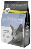 Корм для кошек ProBalance Sterilized с Курицей