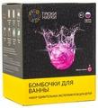 Трюки науки Бомбочки для ванны Жвачка (Z114)
