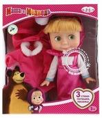 Интерактивная кукла Карапуз, Маша и Медведь, с набором зимней одежды, 25 см 83033CX