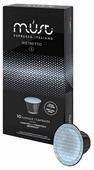 Кофе в капсулах MUST Ristretto (10 капс.)