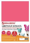 Цветная бумага тонированная в массе BRAUBERG, A4, 16 л., 8 цв.