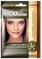 Fito косметик Маска для волос Крем-хна Усилитель цвета