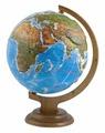 Глобус ландшафтный Глобусный мир 320 мм (10246)