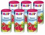 Чай HiPP Малина с шиповником, с 5 месяцев 6 шт.