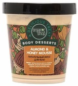 Мусс для тела Organic Shop Almond & Honey Mousse