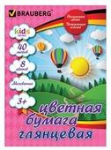Цветная бумага глянцевая Kids Series BRAUBERG, A4, 40 л., 8 цв.