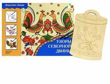 Мозаика-Синтез Набор для творчества Узоры Северной Двины (978-5-43150-074-9)