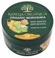 Karelia Organica Био-маска для волос «Organic Moroshka» энергия и сила