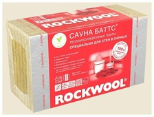 Каменная вата Rockwool Сауна Баттс 1000x600х50мм 8 шт