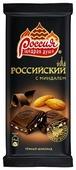 """Шоколад Россия - Щедрая душа! """"Российский"""" темный с миндалем"""