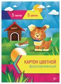 Цветной картон фольгированный, в папке с европодвесом, в ассортименте ArtSpace, A4, 5 л., 5 цв.
