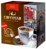 "Кофе Coffesso ""Classico Italiano"", молотый, 45 гр, 5 сашетов"