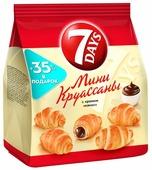 7DAYS Мини круассаны с кремом какао