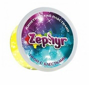 Масса для лепки Zephyr неоновая желтая с блестками 150 г (00-00000866)