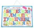 Доска для рисования детская Donkey Toys с буквами и предметами (DT9114-4)