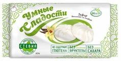 Зефир Умные сладости ванильный со стевией 50 г