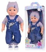 Кукла Весна Пупс 13, 42 см, В3041, в ассортименте
