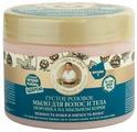 Мыло мягкое Рецепты бабушки Агафьи густое розовое морошка на мыльном корне