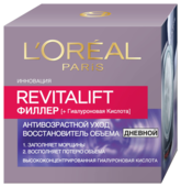L'Oreal Paris Крем L'Oreal Paris Revitalift филлер [ha] дневной 50 мл