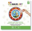 Maxitoys Набор для творчества Настенные часы Котик (MA-0516-08)