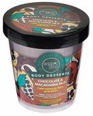 Organic Shop Пена для ванн смягчающая Chocolate & macadamia nut 450 мл