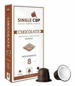 Single Cup Coffee Кофе в капсулах Single Cup Chocolate (10 шт.)
