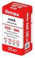 Строительная смесь Ilmax 2000 зима