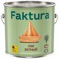 Лак Faktura Яхтный матовый (2.7 л)