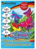 Цветной картон тонированный в массе, Kids Series BRAUBERG, A4, 48 л., 12 цв.
