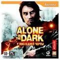 Atari Alone in the Dark: У последней черты
