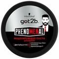 Got2b Моделирующая паста phenoMENal