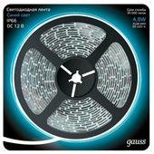 Светодиодная лента gauss 311000505 5 м