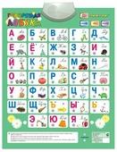 Электронный плакат Знаток Говорящая азбука с 4 режимами работы PL-02-RU