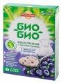 Myllyn Paras Био-Био Каша овсяная с черникой и молоком, порционная (5 пакетиков)