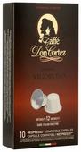 Кофе в капсулах Carraro Don Cortez Vigoroso (10 капс.)