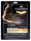 Черный жемчуг маска для лица и шеи MEZOCARE Лифтинг-эффект