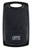 Разделочная доска GIPFEL 3241 GRITA 40,3х24,5 см