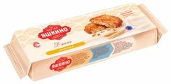 Печенье Яшкино Дженс, 180 г