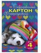 Цветной картон гофрированный Спящий щенок Hatber, A4, 4 л., 4 цв.