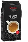 Кофе зерновой Camino del Mar Arabica