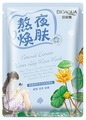 BioAqua Увлажняющая маска Natural Extract экстрактом желтой кувшинки