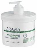 Aravia обертывание Organic Anti-Cellulite Intensive