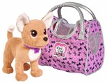 Мягкая игрушка Simba Chi chi love Собачка путешественница 20 см