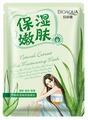 BioAqua Успокаивающая маска Natural Extract с экстрактом алоэ
