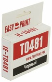 Картридж EasyPrint IE-T0481