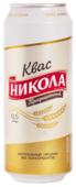 Квас Никола Традиционный