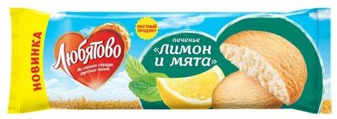Печенье Любятово Лимон и мята, 250 г